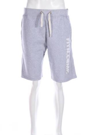 Спортни къси панталони Sports Equipment