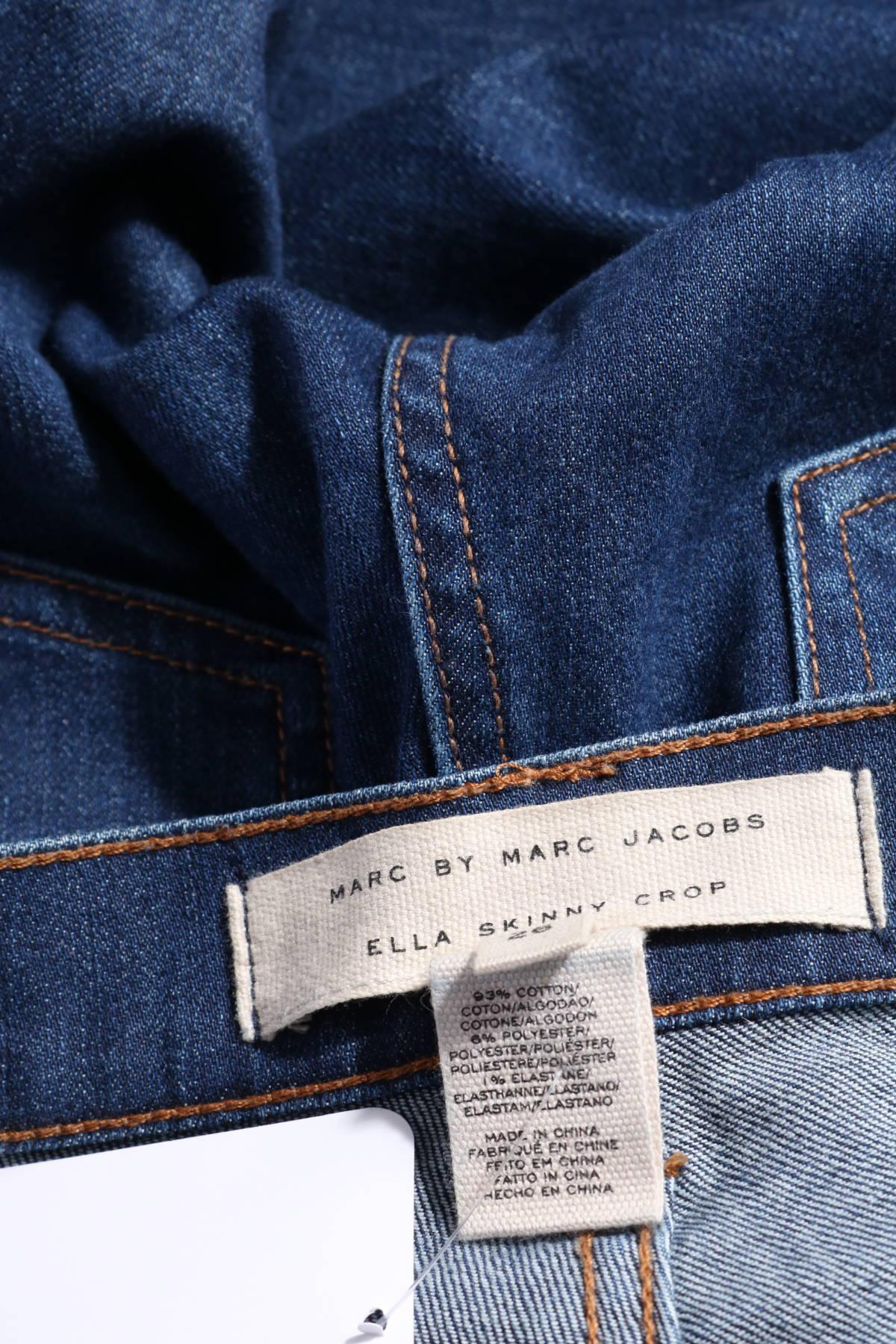 Дънки с висока талия Marc By Marc Jacobs3