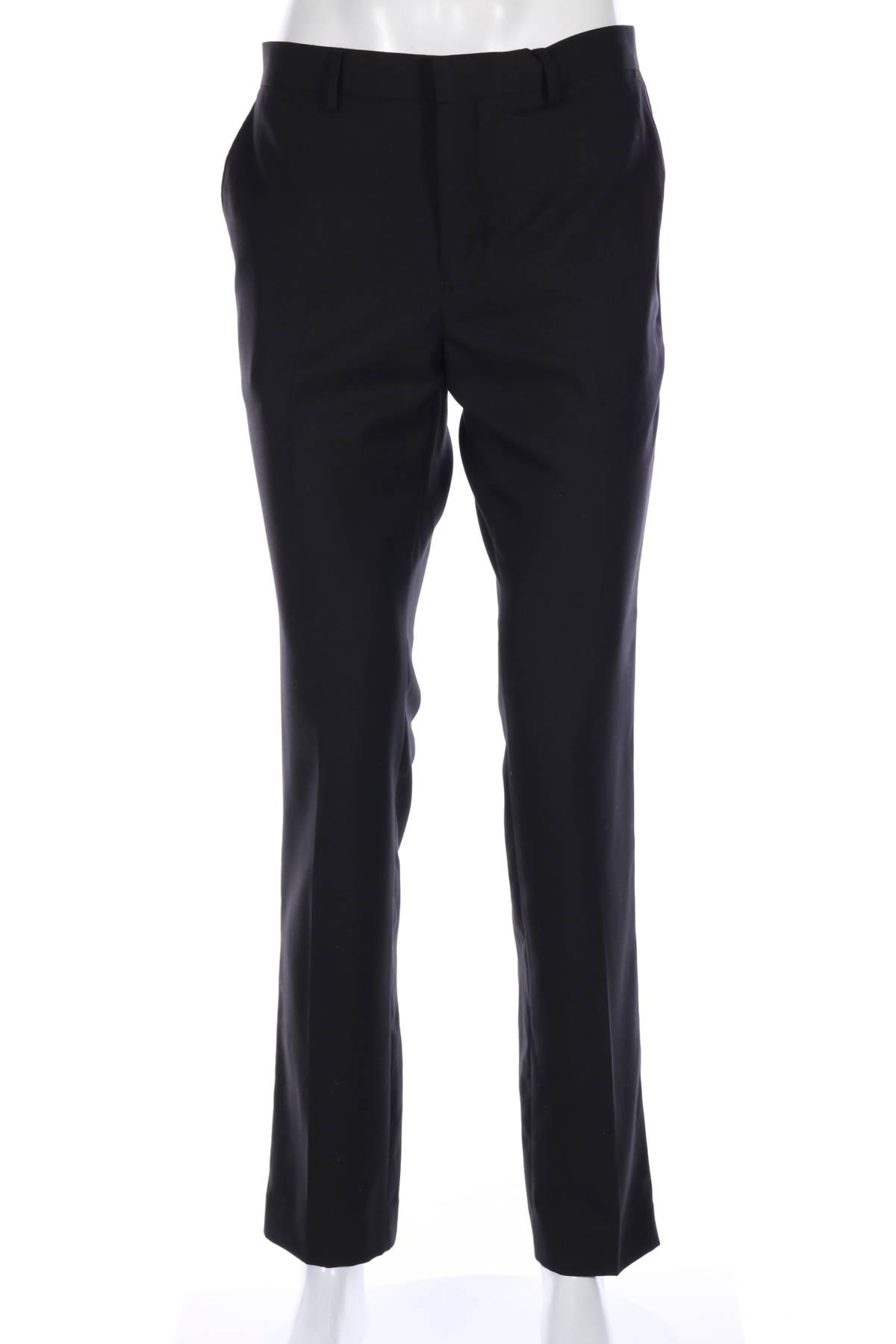 Официален панталон PIER ONE1