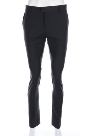 Официален панталон NEXT