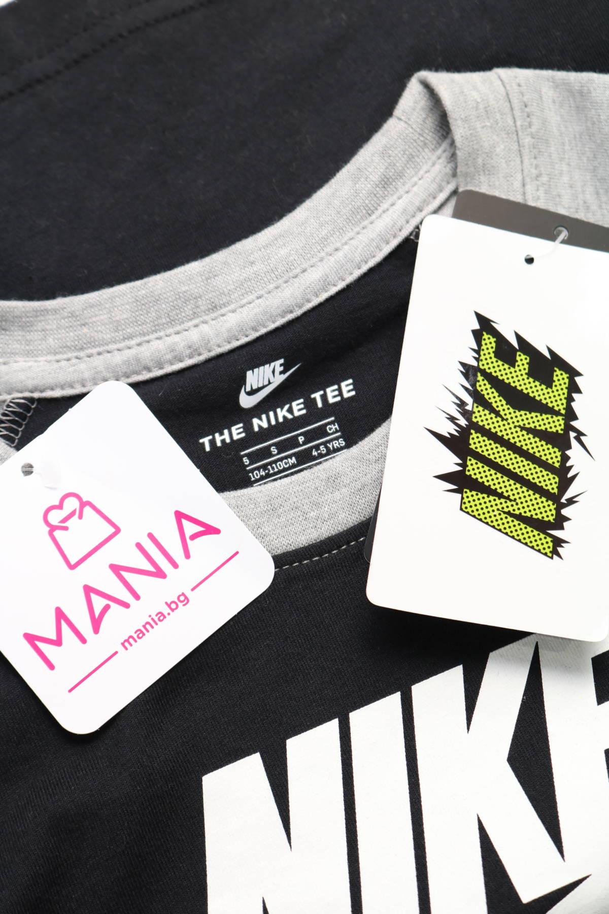 Детска блуза Nike3