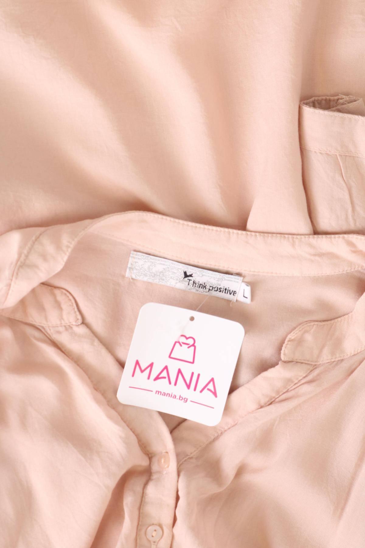 Блуза THINK POSITIVE3