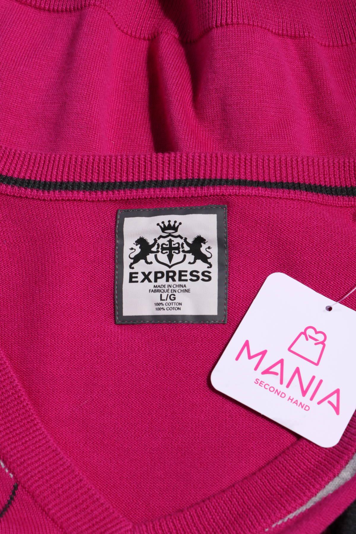 Пуловер Express3