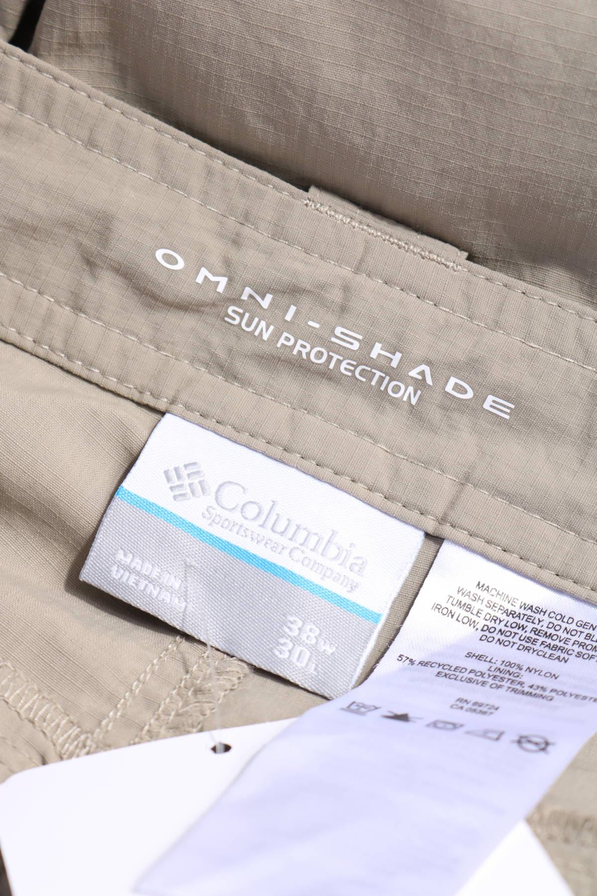 Спортен панталон Columbia3