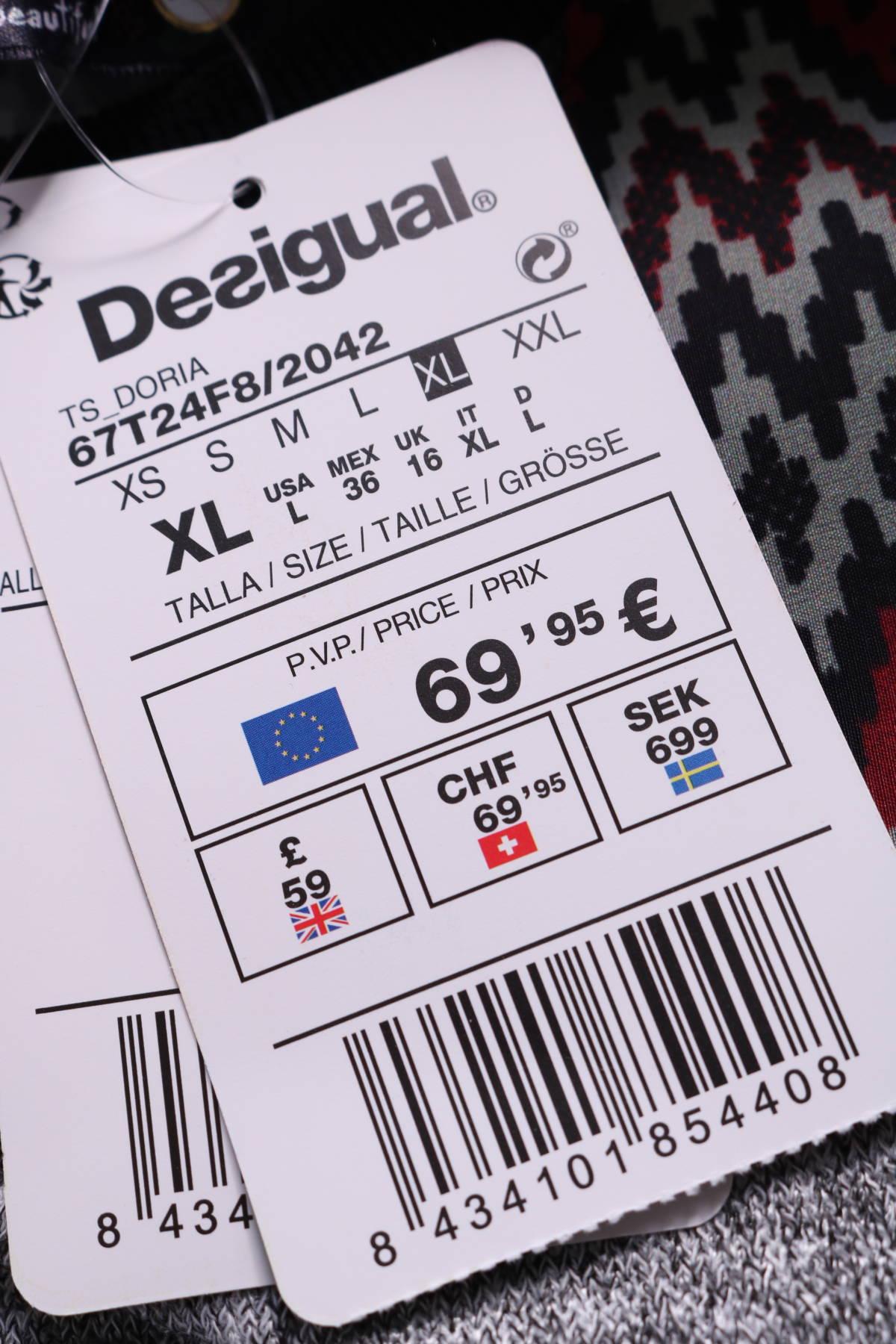 Блуза Desigual3
