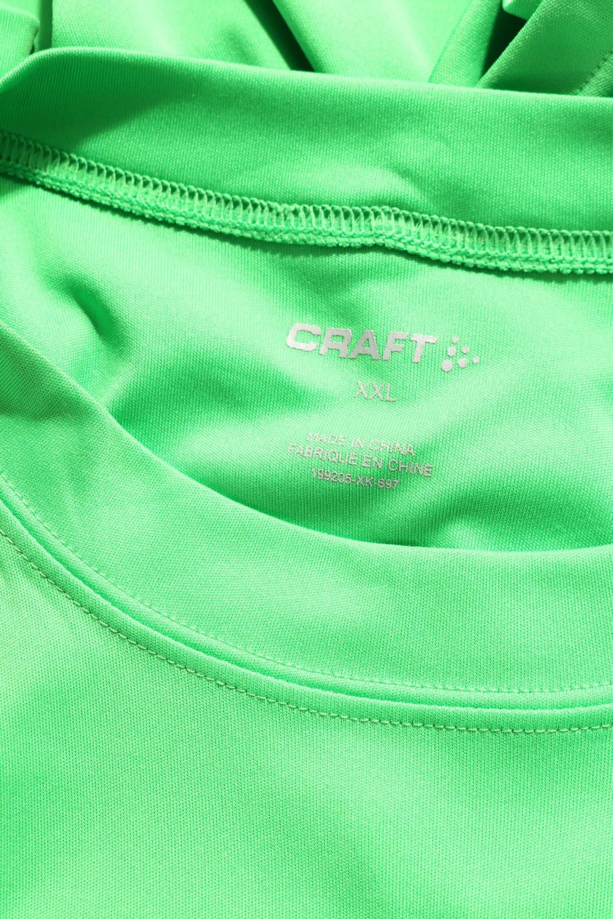 Спортна тениска Craft3