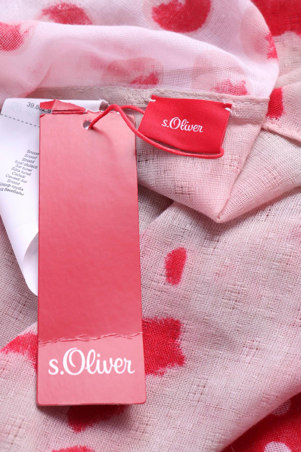 Шал S.Oliver3