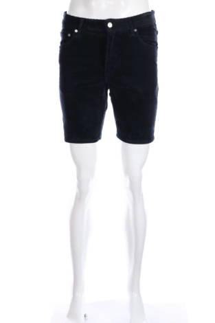 Къси панталони WEEKDAY