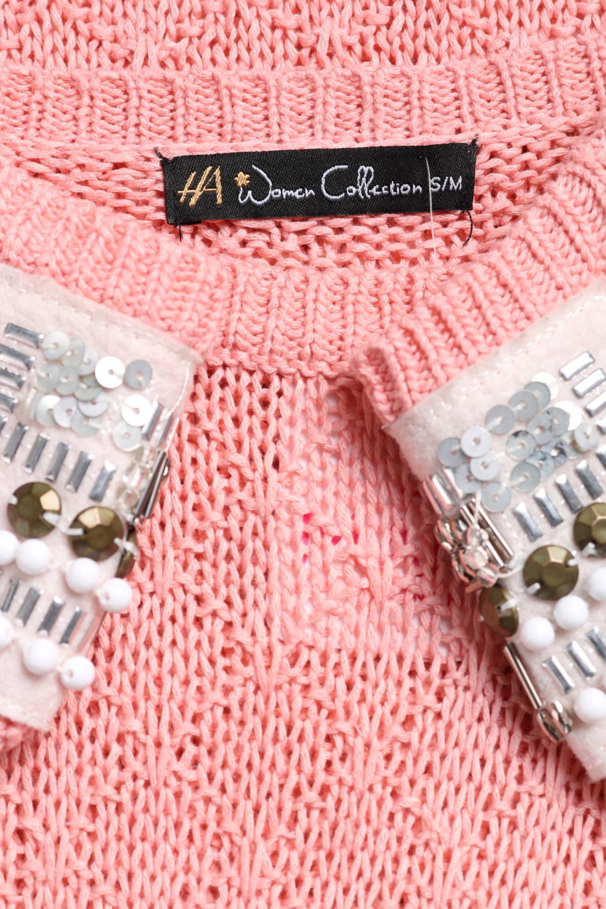 Пуловер HA3