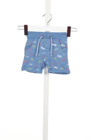 Детски къси панталони MOTHERCARE