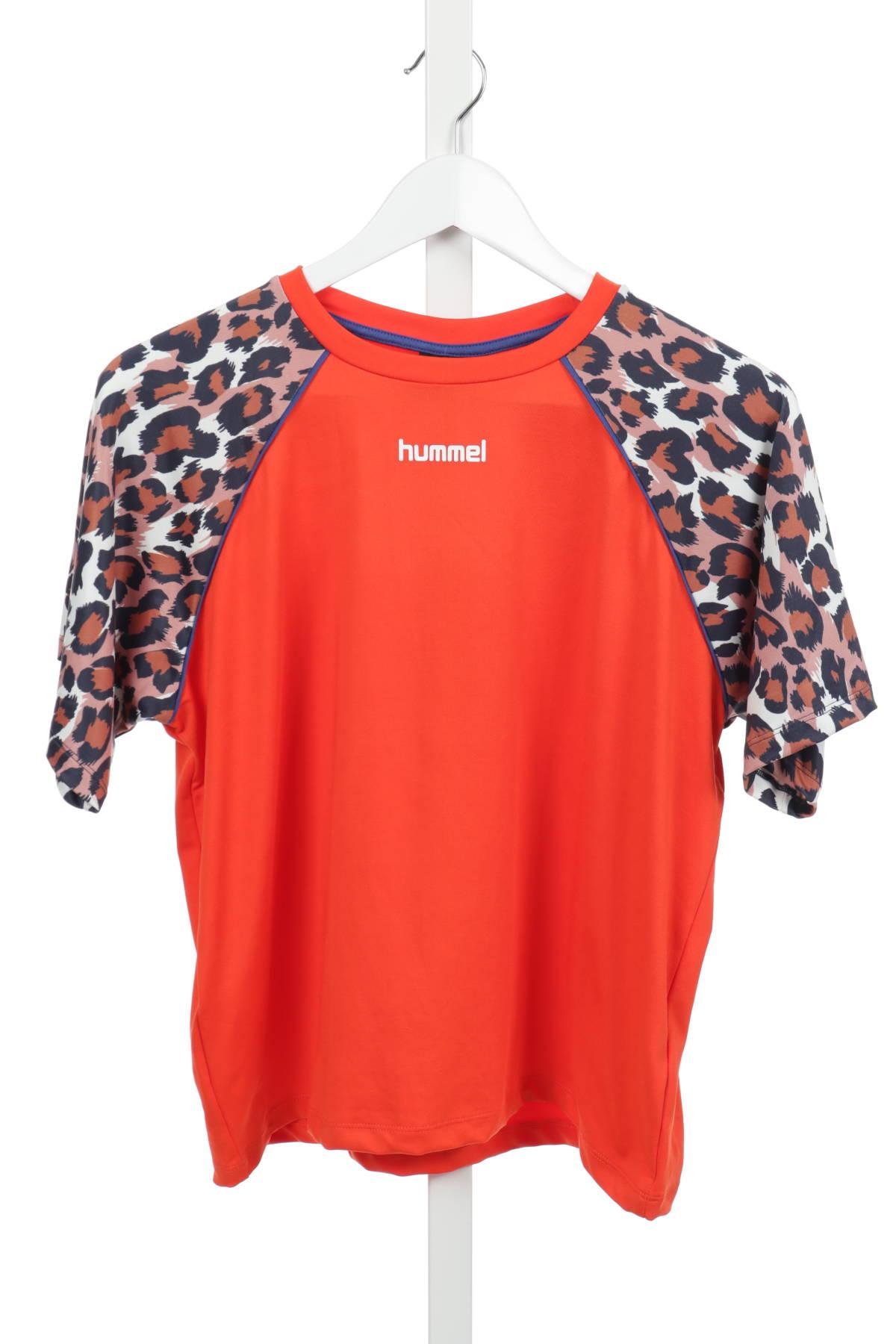 Детска тениска HUMMEL1