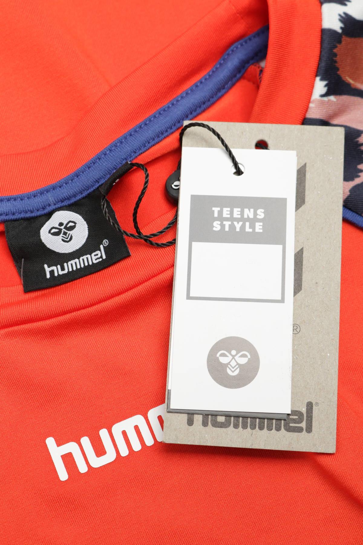 Детска тениска HUMMEL3
