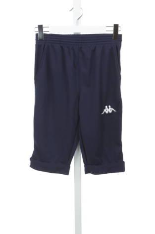 Детски къси панталони KAPPA