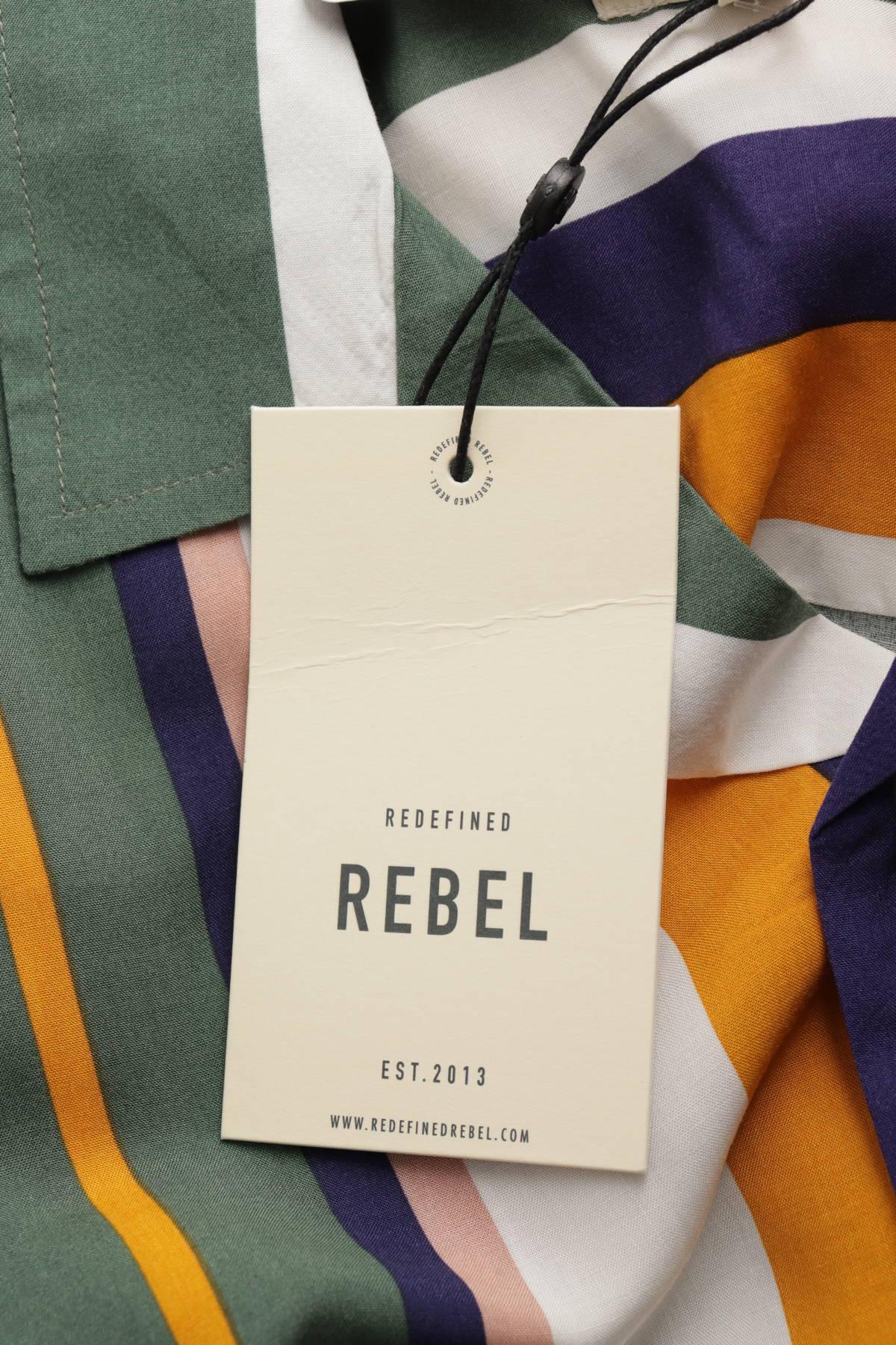 Риза REBEL3
