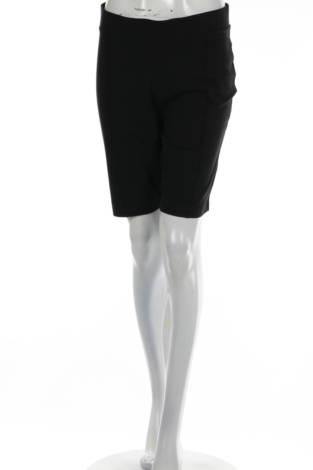 Спортни къси панталони NU-IN