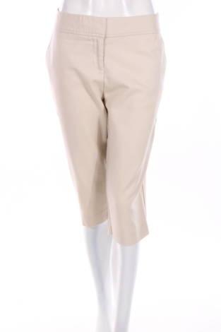 Къси панталони George1