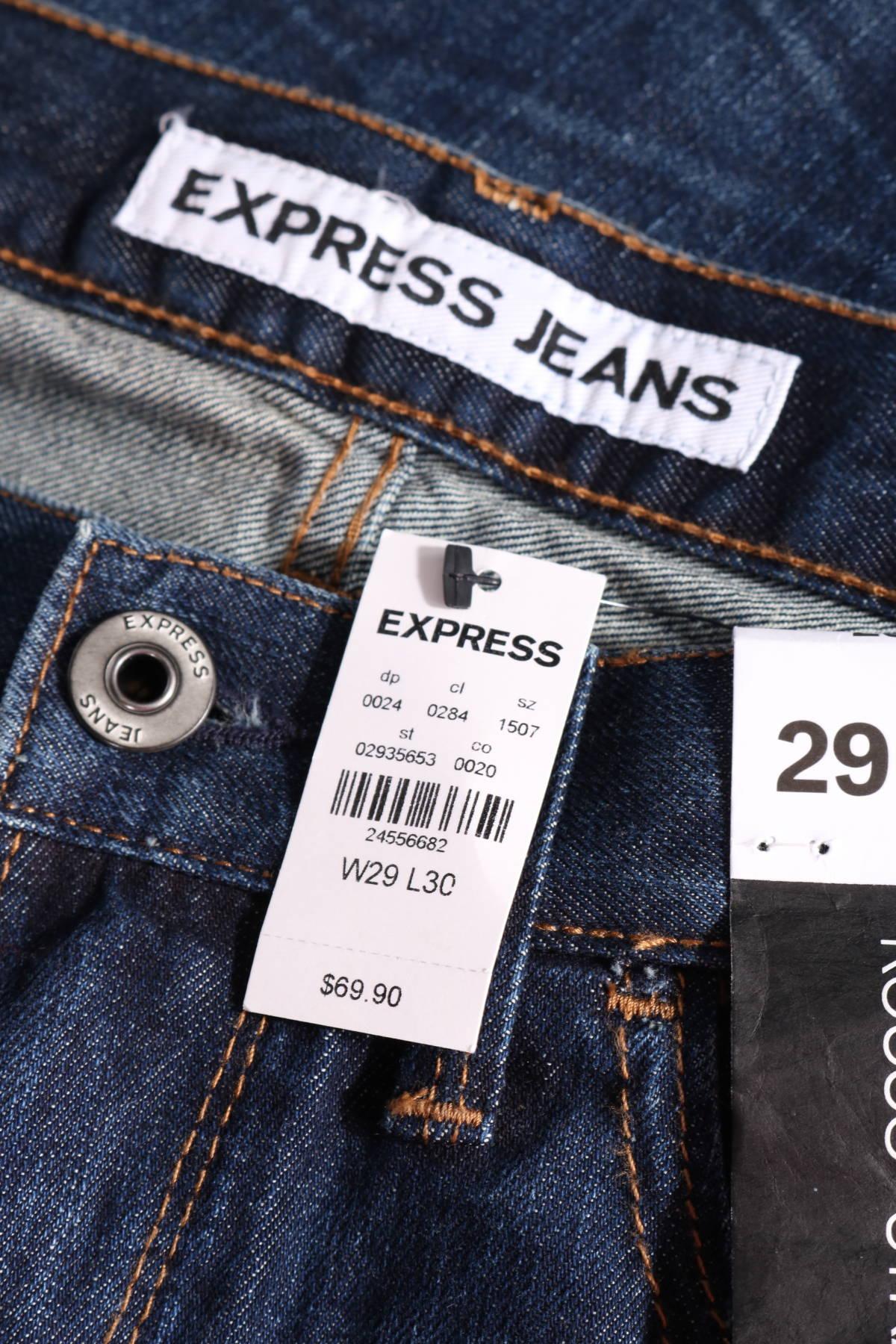 Дънки Express Jeans3