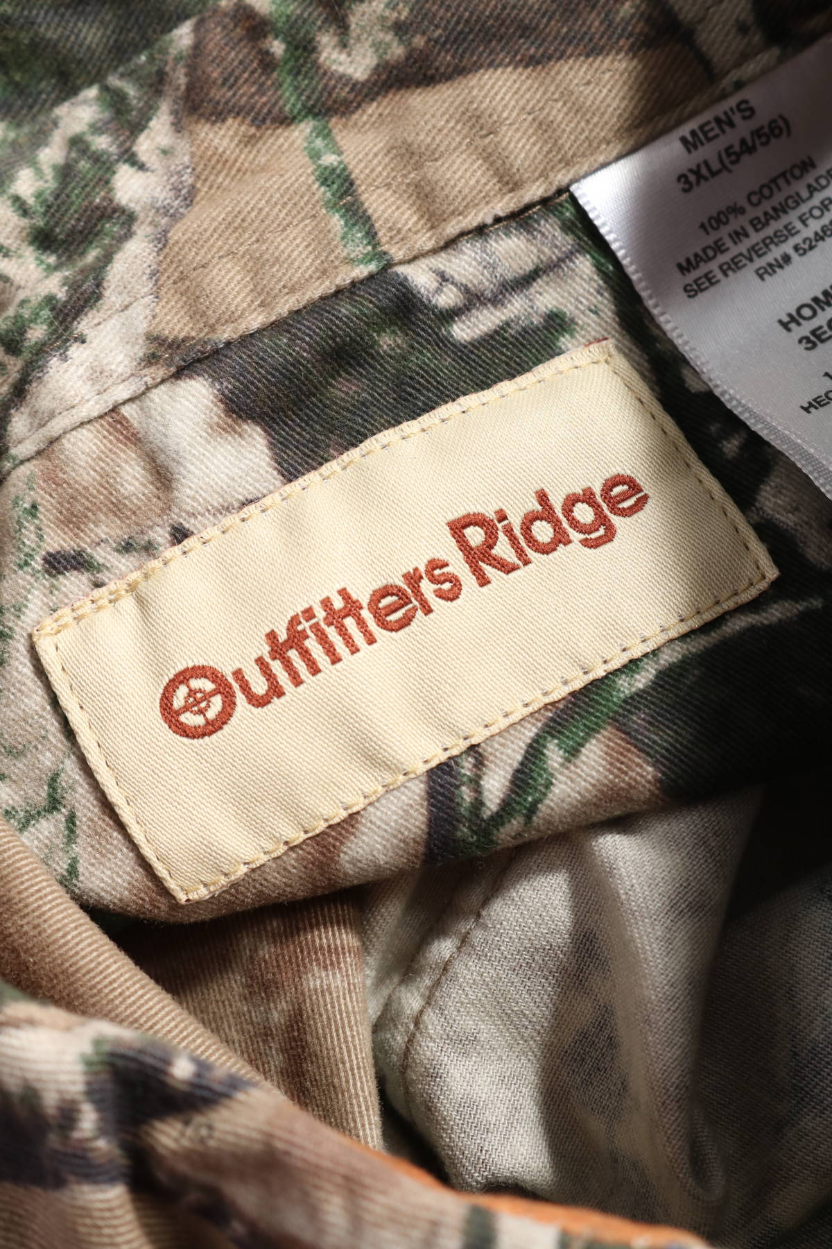 Риза Outfitters Ridge3