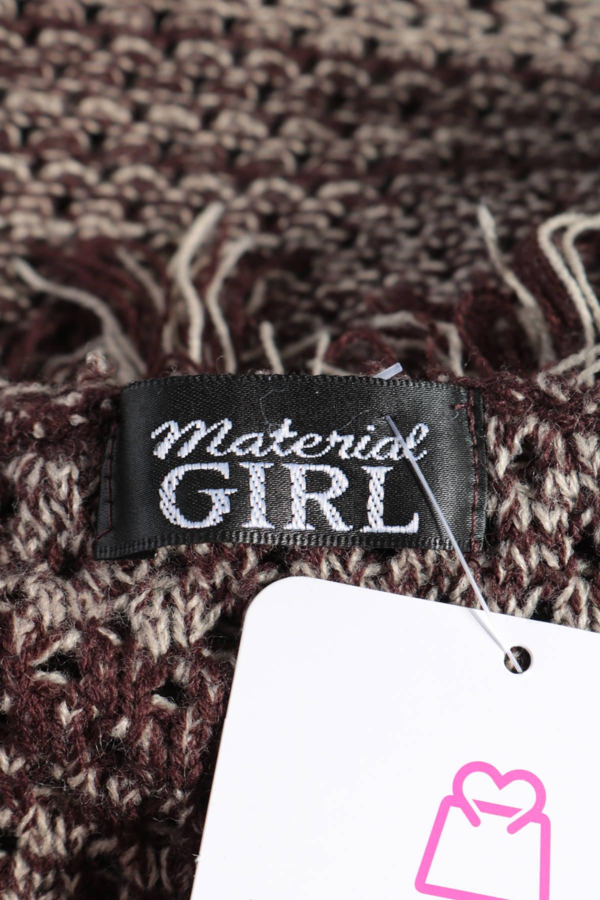Жилетка MATERIAL GIRL3
