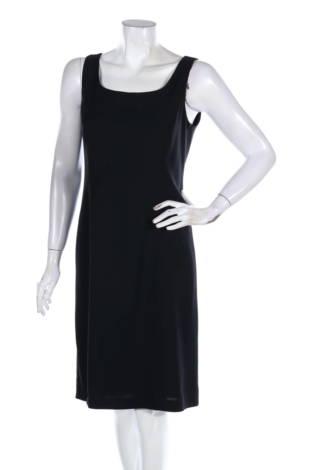 Официална рокля Gerry Weber