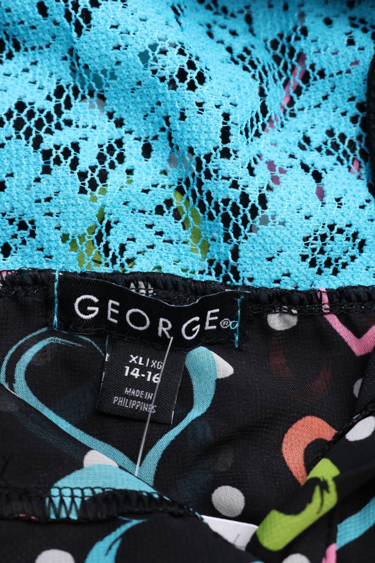Детска риза George3