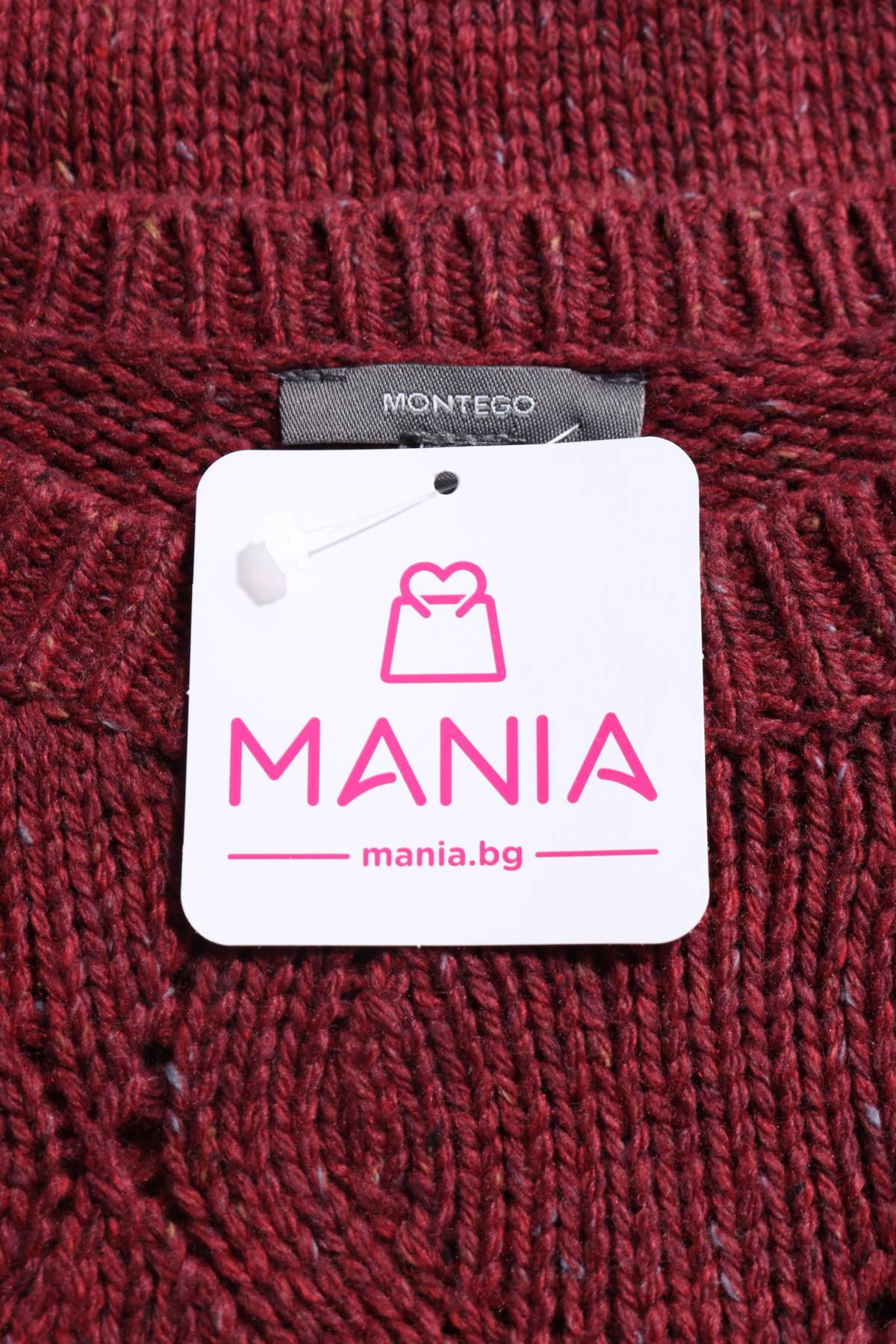 Пуловер MONTEGO3