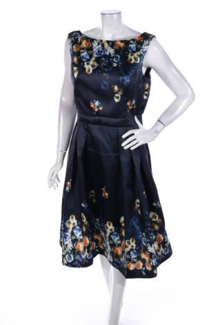 Официална рокля Iska