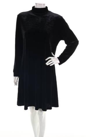 Официална рокля Jacqueline Ferrar