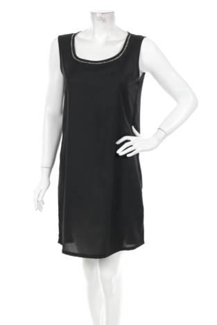 Официална рокля NOISY MAY