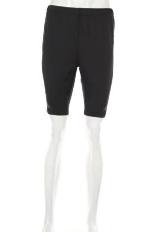 Спортни къси панталони CRIVIT
