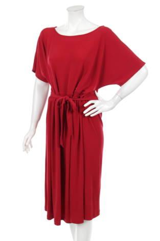 Ежедневна рокля ABOUT YOU