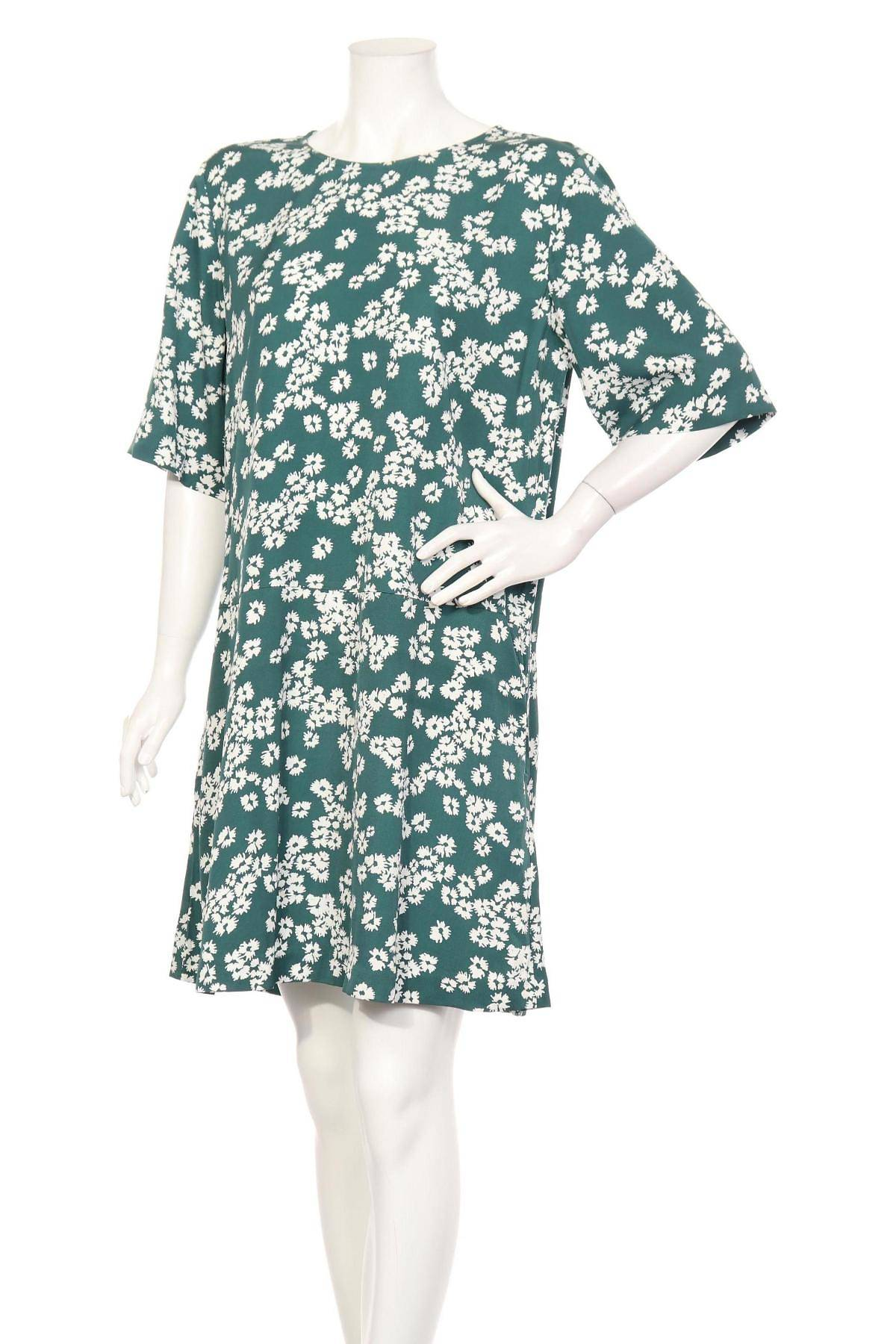 Ежедневна рокля SAMSOE & SAMSOE1