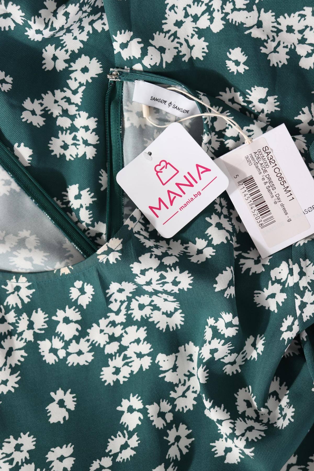 Ежедневна рокля SAMSOE & SAMSOE3