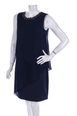Парти рокля Wallis