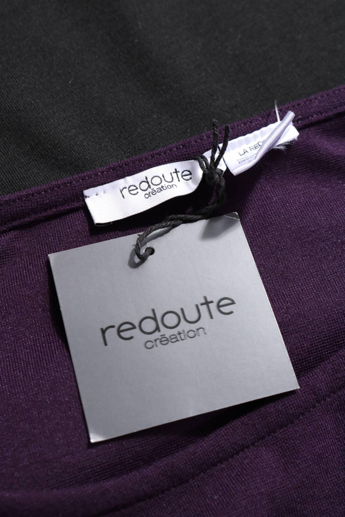 Блуза Redoute3