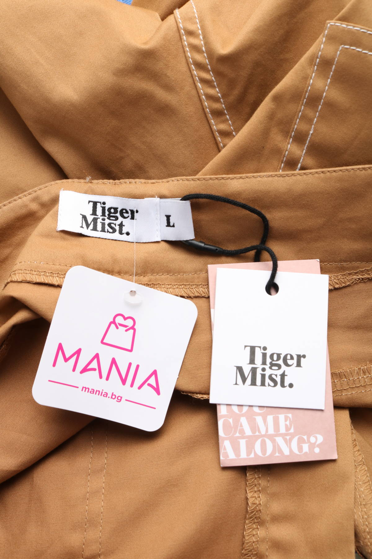 Панталон TIGER MIST3