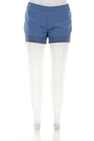 Спортни къси панталони YES OR NO