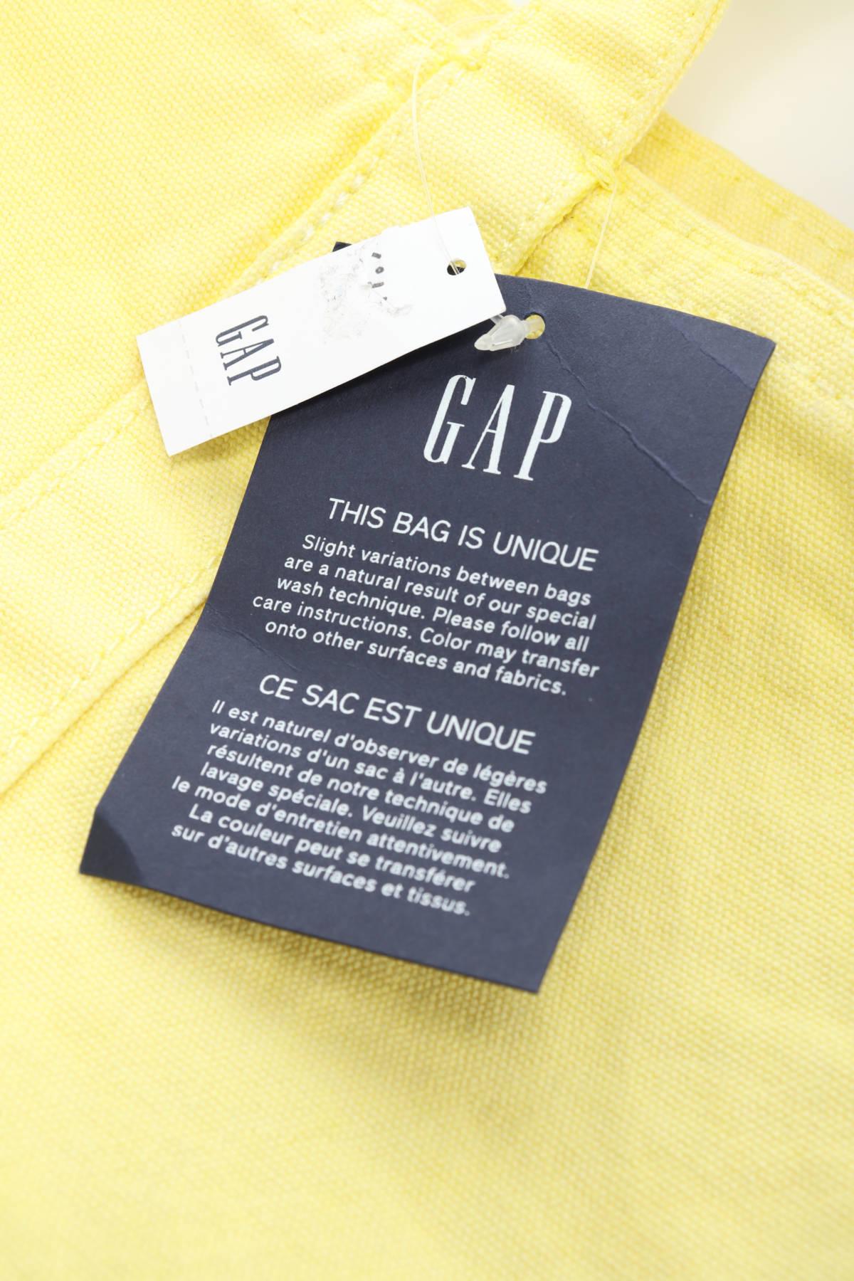 Чанта през рамо GAP4