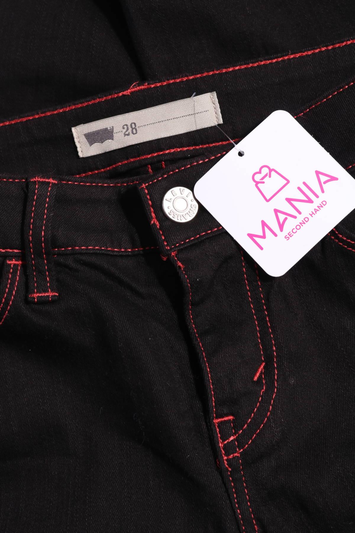 Панталон Levi`s3