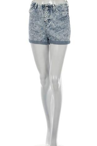 Къси панталони FB SISTER