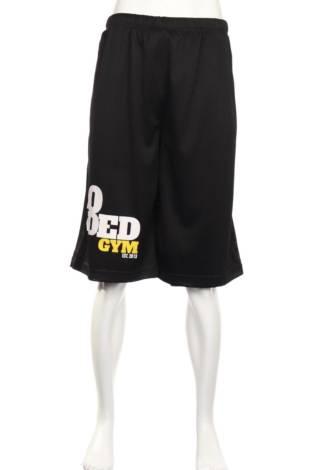 Спортни къси панталони LOADED