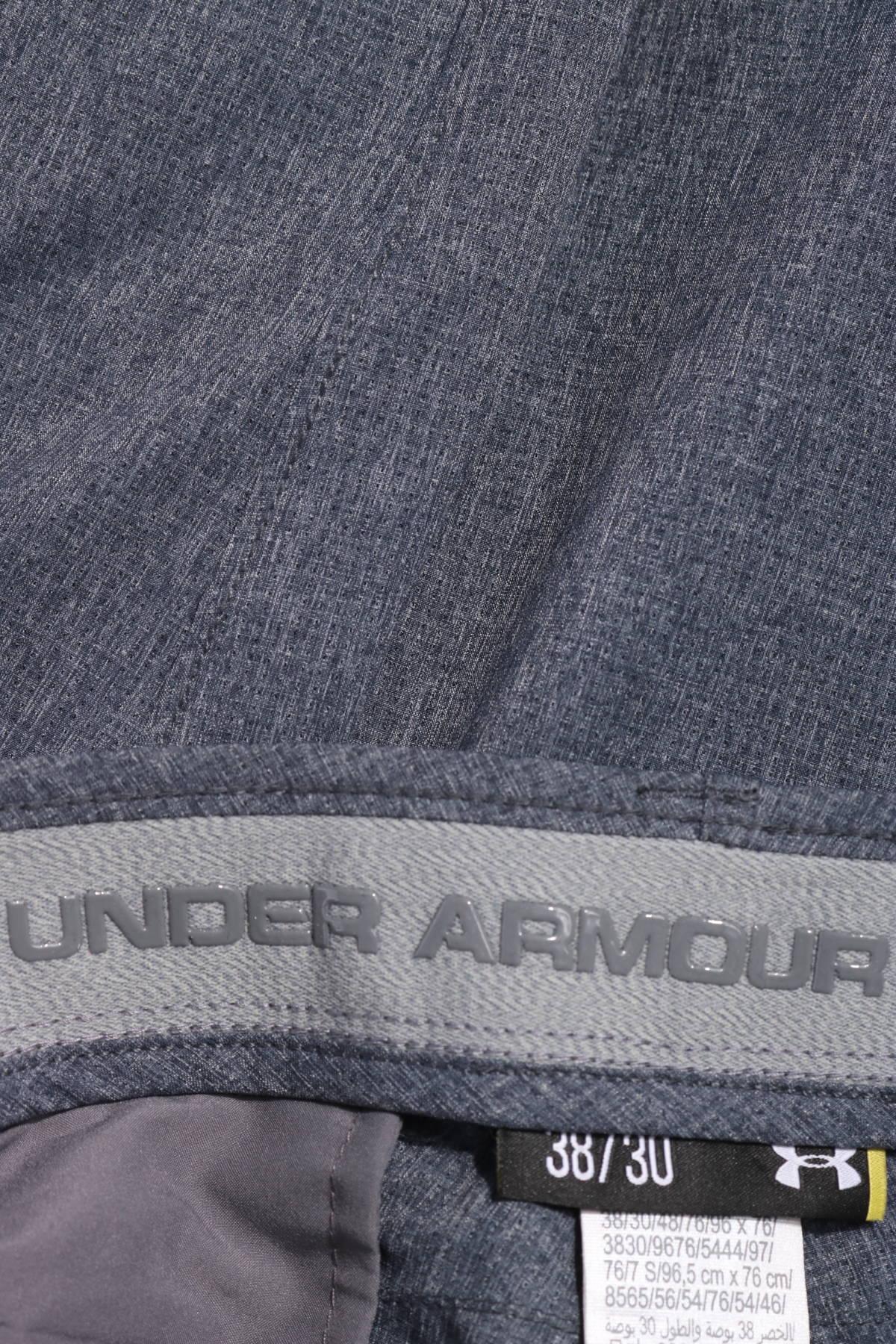 Панталон Under Armour3