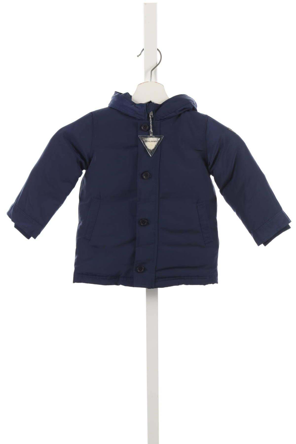 Детско зимно палто Guess1