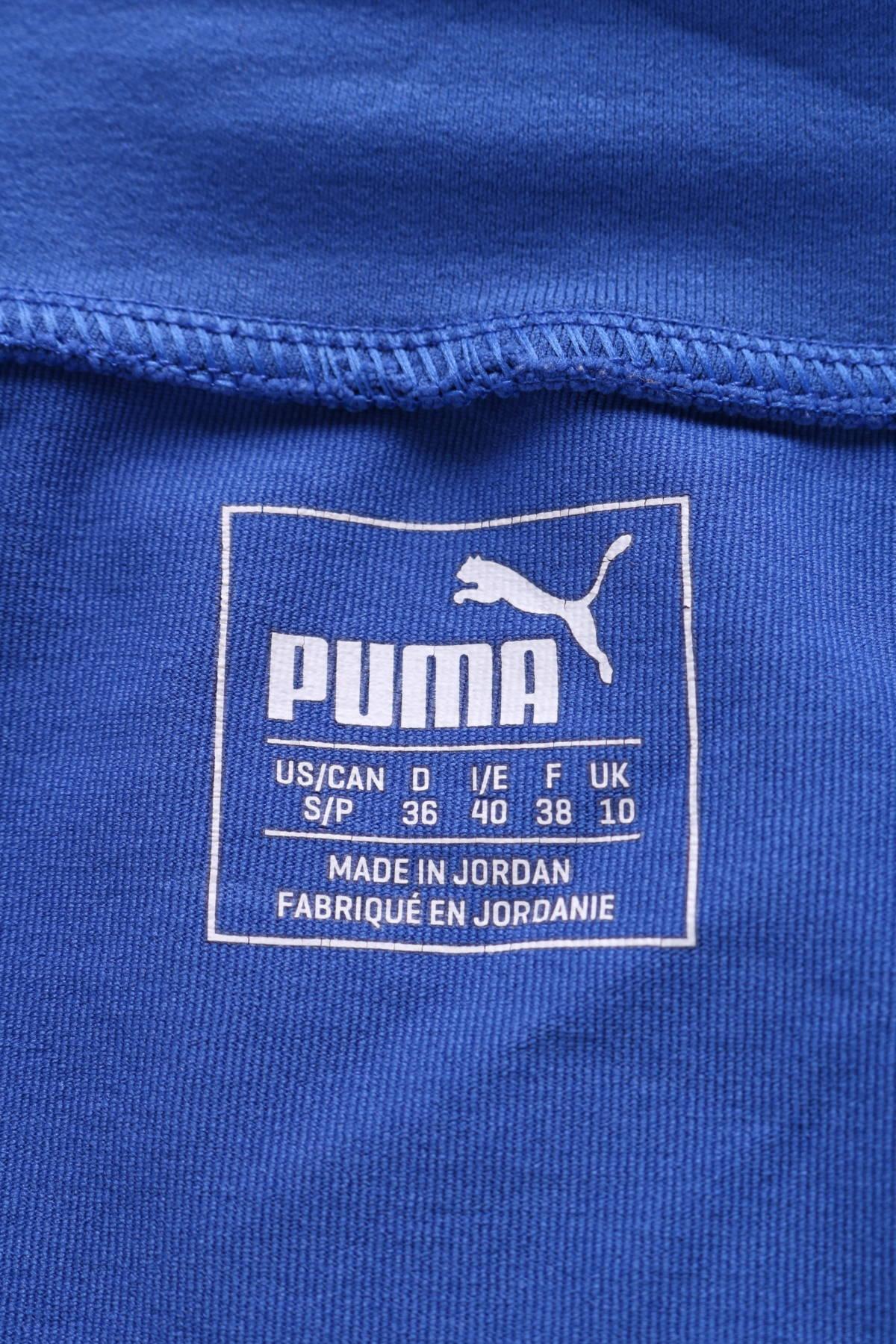 Спортно горнище Puma3