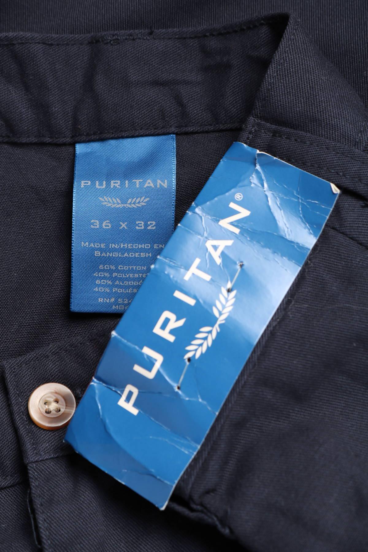 Панталон PURITAN3