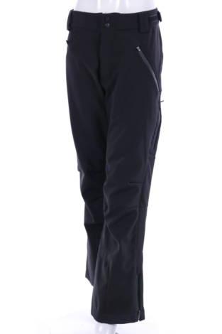 Панталон за зимни спортове Falcon