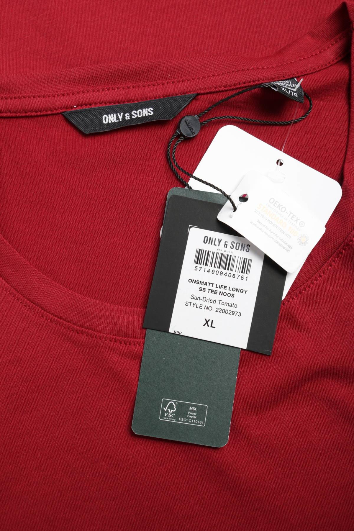 Тениска Only&Sons3