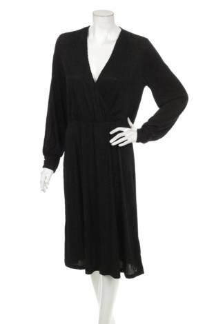 Официална рокля SECOND FEMALE