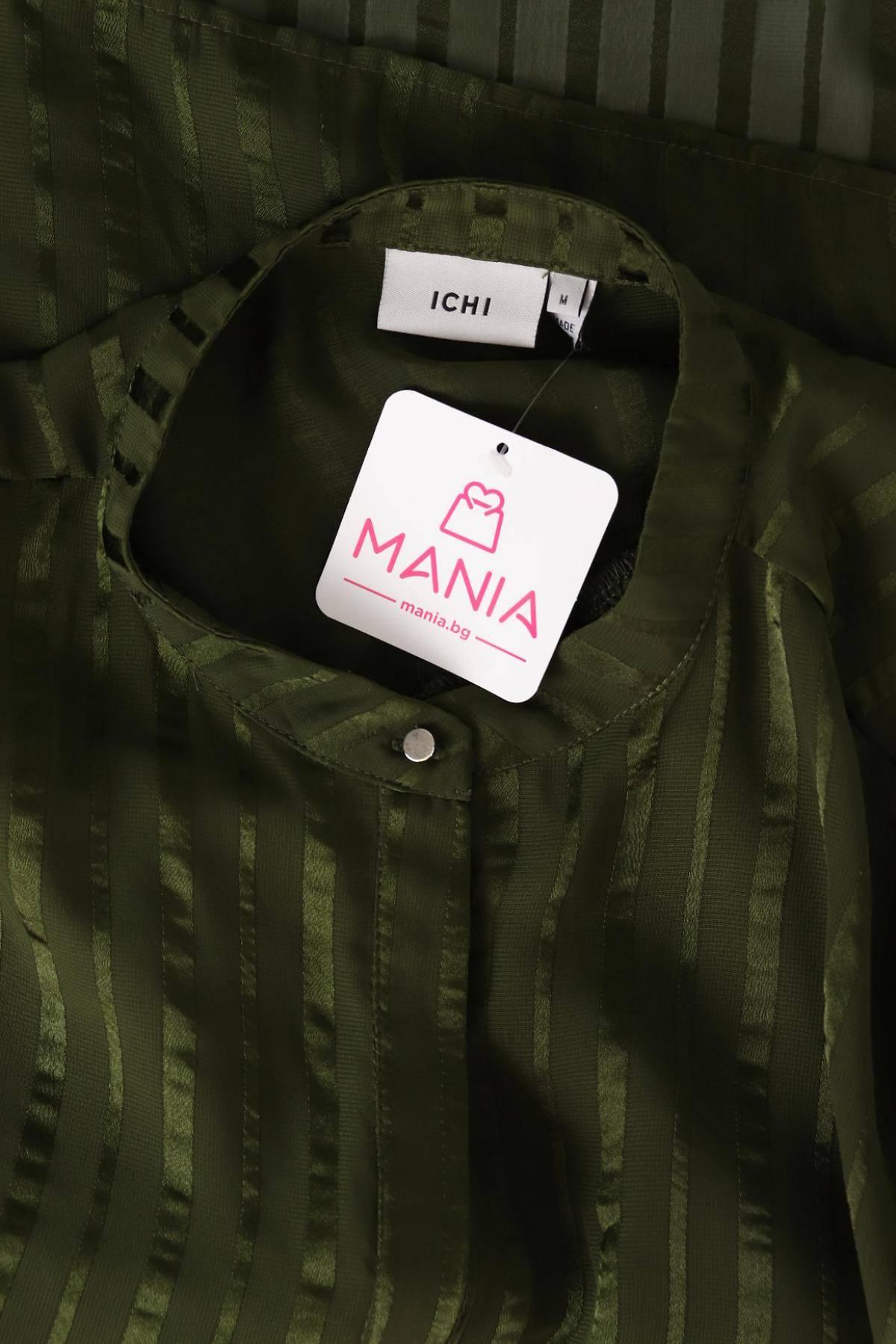 Риза ICHI3