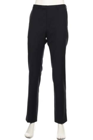 Официален панталон DIGEL